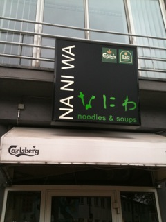 naniwa02.jpg